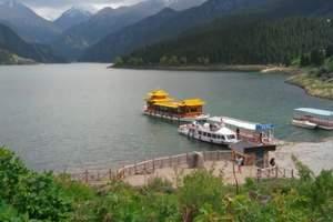 乌鲁木齐到天山天池一日游 超实惠!游新疆天山,赏天池八景!