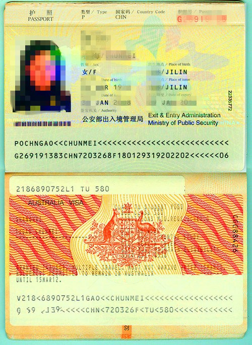 淄博到澳大利亚旅游签证-淄博旅行社办理澳大利亚签证
