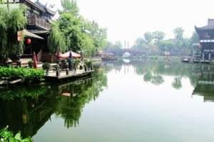 黄龙瓦子街+龙湖+树顶漫步2日游