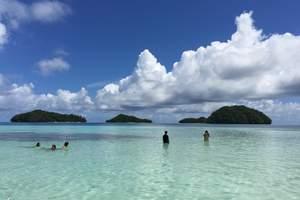 长沙到帕劳旅游多少钱,长沙到帕劳自由行浪漫六天游