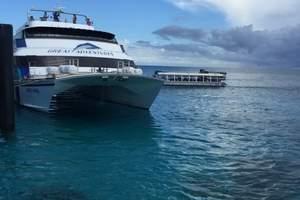 畅游澳大利亚悉尼+东海岸+凯恩斯大堡礁双飞11日游