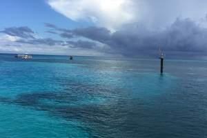 澳新凯 十一青岛出发到澳大利亚新西兰凯恩斯12日游 无附加费