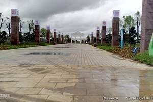 北海园博园