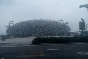 【兰州出发】北京、天津、南京、无锡、苏州、上海单飞双卧11日