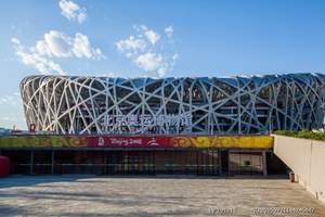 【北京一地2晚3日经典游】故宫、长城、清华北大、香山、颐和园