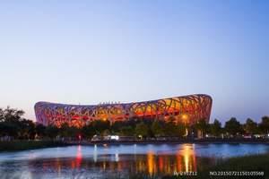 北京一日游报价_北京当地正规一日游_北京一日游旅游攻略