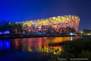 北京深度纯玩5日游_北京旅游线路报价_北京旅游攻略
