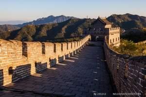 【北京外宾一日游】英文团:慕田峪长城 十三陵定陵 外宾旅游