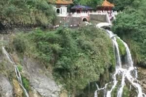 新疆穆斯林专属团到台湾旅游 宝岛台湾环岛中转十日游