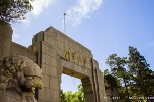 北京清华大学参观_清华北大一日游攻略_含讲解食堂用餐赠送校徽
