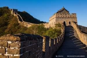 北京一日游特价!八达岭长城+明十三陵首陵长陵一日游