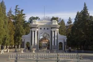 【北京市内亲子游】清华北大校园外景、恭王府花园、圆明园1日游