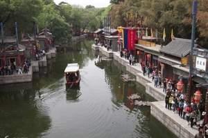 北京故宫、颐和园、长城、鸟巢水立方双汽特价3日游