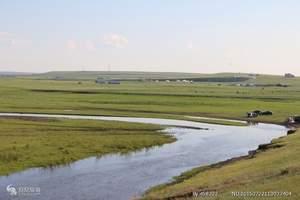 做回纯正的蒙古人+野炊草原经典特色两日游