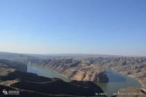 忻州地接旅行社_黄河峡谷/老牛湾古堡/万家寨二日游行程报价