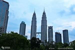 新加坡马来西亚六天  西安直飞