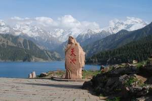 新疆天山天池纯玩汽车一日游