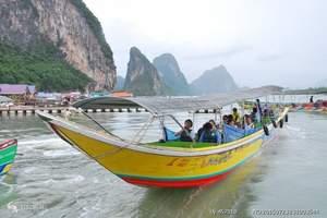 银川出发玩转普吉岛、邂逅水上天堂斯米兰群岛奢华七日游