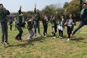 杭州周边拓展一天两天 临安清凉峰拓展岩降春秋季两天线路