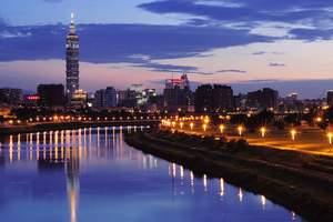 南京-台湾超值环岛华航八日游
