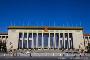 北京深度3日纯玩游_北京旅游报价_北京无自费跟团游_推荐线路