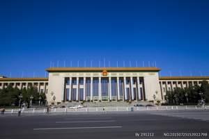 北京旅游、北京旅游多少钱、北京人民大会堂八达岭五天双飞优质团