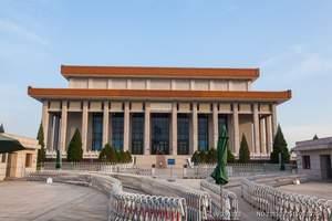 北京五日全景游-天安门广场、毛主席纪念堂、故宫、八达岭等