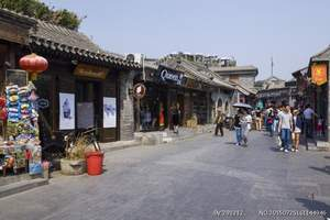 王府井大街、老北京四合院、北海公园、鸟巢北京火车舒心五日游