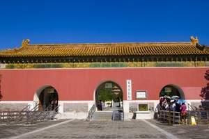 北京到清东陵一日游_探秘大清王国历史兴衰 祈愿纳福天天发