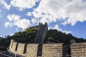 新乡五一去哪里玩 新乡到北京汽车座位四日游【白天发车】北京游