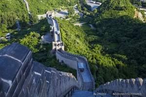 国庆北京旅游|东莞北京游要多少钱|北京五天双飞旅游四星团|