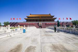 北京夕阳红旅游团 看升旗、登天安门火车双卧五日游 康辉全陪团