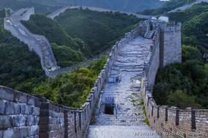 天津到八达岭长城旅游多少钱|天安门、颐和园汽车二日|含保险