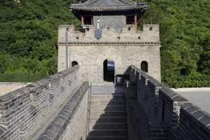 大连到北京旅游团_品玩北京坐黄包车、逛恭王府4日体验之旅