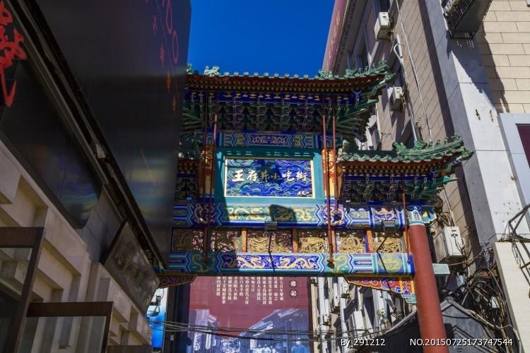 中国最著名的4条网红街,哪条最吸引你?_北京旅游攻略