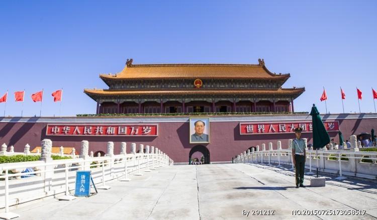 深圳出发 笑伴夕阳·老爸老妈悦游北京和天津 老人团纯玩无购物