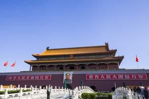 北京三日游_北京踏春旅游_北京三日游跟团多少钱