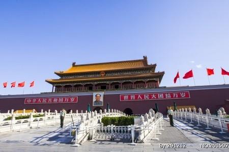 北京故宫、升国旗、恭王府高铁4日游-赠长城颐和园圆明园小交通