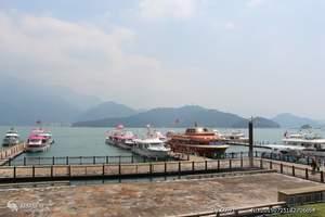 哈尔滨出发台湾旅游线路/台湾8日游旅游团/去台湾旅游注意事项
