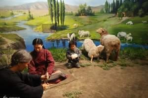 【北疆经典】 天池、喀纳斯、吐鲁番、交河故城 双卧十日