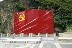 2019年房山没有共产党就没有新中国纪念馆+白草畔登山一日游
