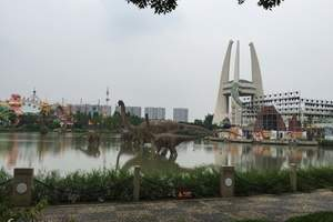 扬州到【常州中华恐龙园自由行2日游】含往返车费,含恐龙园门票