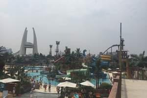 南京扬州常州 中华恐龙园 纯玩三日游