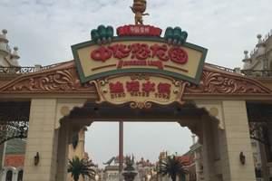 扬州到常州恐龙园、迪诺水镇全景一日游