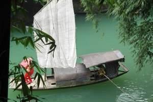 三峡人家一日游  船游西陵峡 三峡人家坐船怎么去 三峡人家