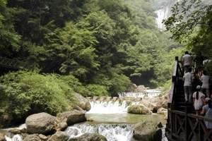 天津盘山景区、烈士林园红色二日游|天津红色教育、盘山二日游