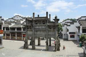 徽州古城半日游(纯玩团)