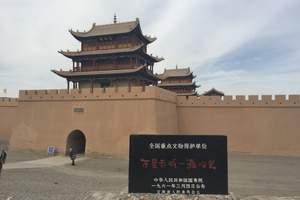 成都夕阳红专列 额济纳旗胡杨林+青海湖+新疆丝绸之路13日游