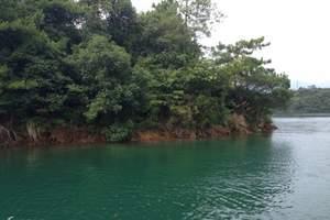 【想游网】宜昌出发恩施野三峡、黄鹤峰林两日游