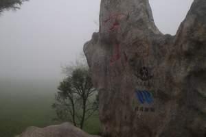 泉州到重庆旅游‖重庆、武隆、仙女山、天坑、芙蓉洞双飞五日游